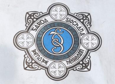 Garda Vetting Brittas Bay National School